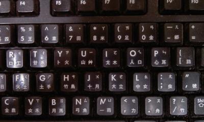 鍵盤_1_02