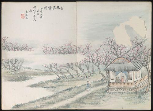 圖三 周栻繪《杏林承露圖》(1854)
