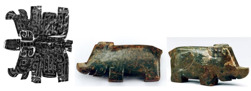 殷墟西北崗M1576玉象