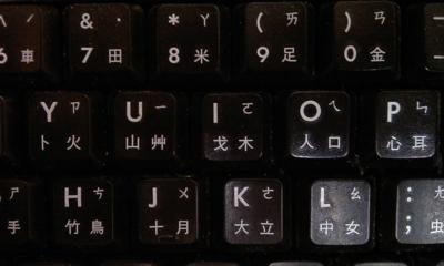 鍵盤_1_03