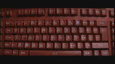 鍵盤_2_01