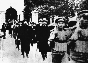 圖1 1924年1月,孫中山實施聯俄容共,改組中國國民黨,開啟「第一次國共合作」