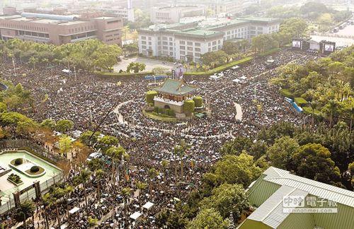 圖1 2014年三月30日太陽花運動遊行照片