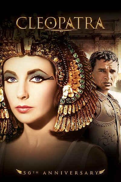 圖三:1963年的電影《埃及豔后》描寫著克麗奧佩脫與凱撒、安東尼間的愛與政治。