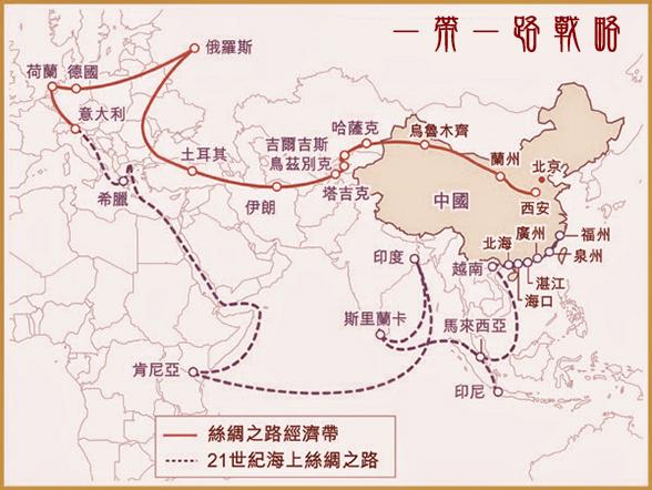 一帶一路經濟帶地圖(維基百科)