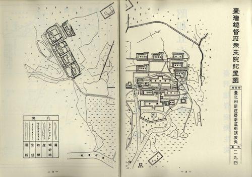 圖3 樂生院配置圖