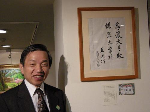 圖5 張炎憲前館長(1947-2014),來源:Facebook炎憲粉絲專頁