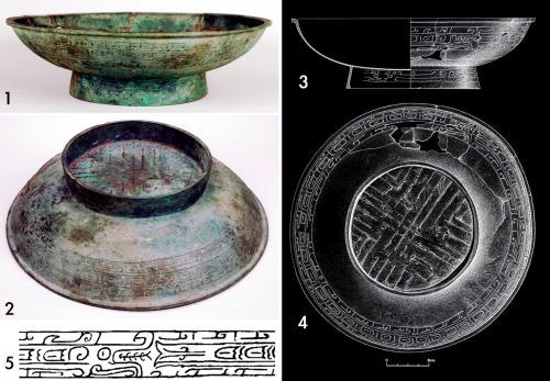 Plate 5-龍紋盤