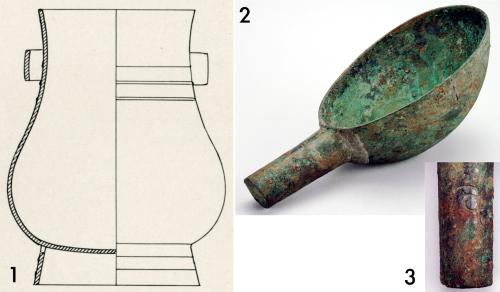 Plate 6-弦紋壺與右勺