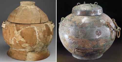 Plate 19-商代硬陶瓿與淅川下寺的浴缶