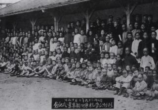 新竹公學校第四回畢業紀念照
